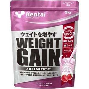 Kentai(ケンタイ) ウェイトゲインアドバンス ストロベリー風味 ( 3kg )/ kentai...
