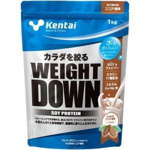 ケンタイ ウェイトダウン ソイプロテイン ココア風味 K1240 ( 1kg )/ kentai(ケンタイ) ( kentai プロテイン ケンタイ ウェイトダウン )|soukai