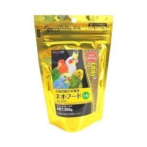 ネオ・フード 小粒 ( 300g )/ 黒瀬ペットフード soukai