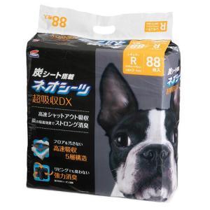 ネオシーツ カーボンDX レギュラー 超厚型&炭シート ( 88枚入 )/ ネオ・ルーライフ(NEO Loo LIFE) soukai