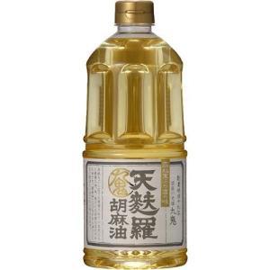 九鬼 天麩羅胡麻油 ( 910g )