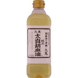 九鬼 太白純正胡麻油 ( 600g )