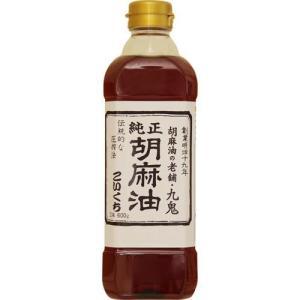 九鬼 純正胡麻油こいくち ( 600g )