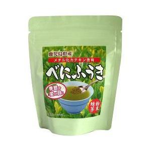 鹿児島県産べにふうき粉末緑茶 ( 50g )
