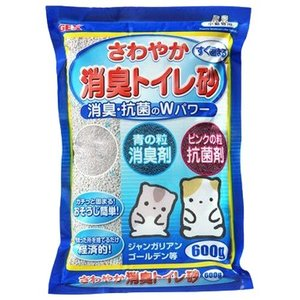 さわやか消臭トイレ砂 ( 600g ) ( ハムスター用品 ...