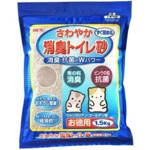 さわやか消臭トイレ砂 ( 1.5kg ) ( ハムスター ハ...