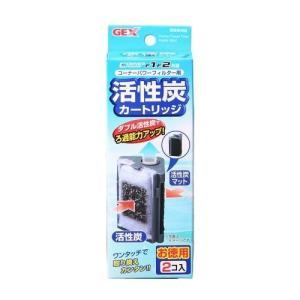 コーナーパワーフィルター用 活性炭カートリッジ...の関連商品3