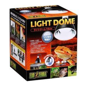 ライトドーム 18cm PT2057 ( 1コ入 )/ エキゾテラ