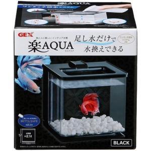 楽アクア ブラック ( 1コ入 )|soukai