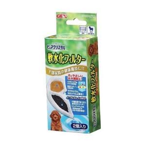 ピュアクリスタル 軟水化フィルター サークル・ケージ専用 小型犬・超小型犬用 ( 2コ入 )/ ピュアクリスタル