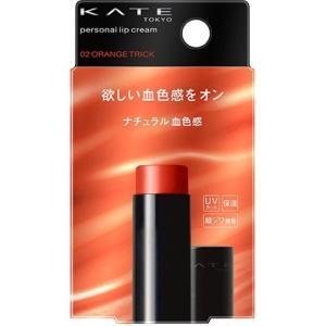 ケイト パーソナルリップクリーム 02 ナチュラル血色感 ( 3.7g )/ KATE(ケイト) soukai