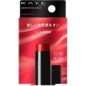 ケイト パーソナルリップクリーム 04 にじみ血色感 ( 3.7g )/ KATE(ケイト) soukai