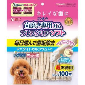 (訳あり)(おススメ)ゴン太の歯磨き専用ガム ブレスクリアソフト アパタイトカルシウム入り S 超お徳用 ( 100本入 )/ ゴン太|soukai