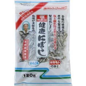 塩無添加 健康にぼし ( 150g )|soukai