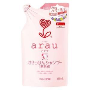 arau.(アラウ) 泡せっけんシャンプー 詰替用 ( 450ml )/ アラウ.(arau.)