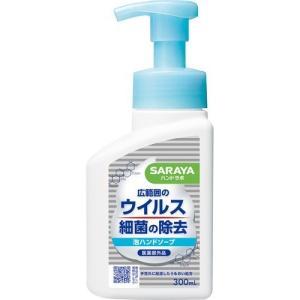 ハンドラボ 薬用泡ハンドソープ ピュアアクアの香り 本体 ( 300mL )/ ハンドラボ