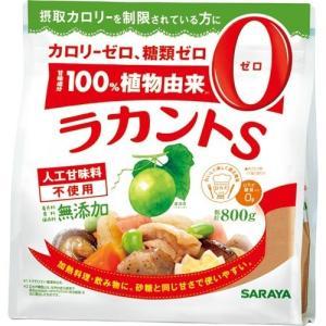 サラヤ ラカントS 顆粒 ( 800g )/ ...の関連商品2