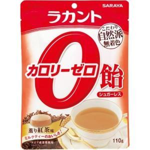 ラカント カロリーゼロ飴 シュガーレス 薫り紅茶味 ( 110g )/ ラカント ( お菓子 )