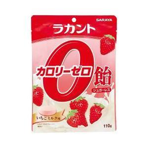 ラカント カロリーゼロ飴 シュガーレス いちごミルク味 ( 110g )/ ラカント ( お菓子 )