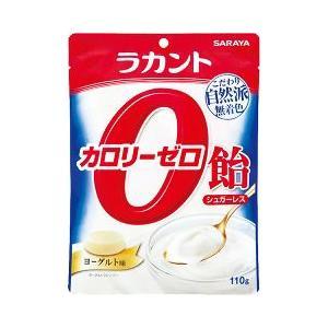 ラカント カロリーゼロ飴 シュガーレス ヨーグルト味 ( 110g )/ ラカント ( お菓子 )