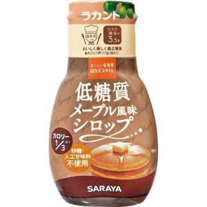 ラカント ロカボスタイル メープル風味シロップ ( 165g )/ ラカント soukai
