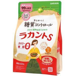 ラカント S顆粒 ( 600g )/ ラカント S(ラカントエス)|soukai