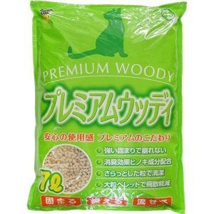 猫砂 プレミアムウッディ ( 7L )/ スーパーキャット ( 猫砂 ねこ砂 ネコ砂 木 ペット用品 流せる )