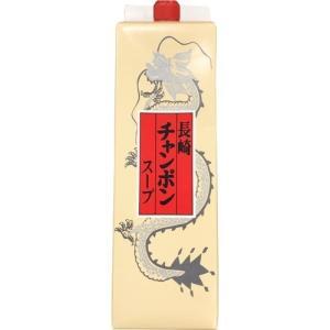 創味食品 長崎チャンポンスープ  業務用 ( 1.8L )/ 創味 soukai