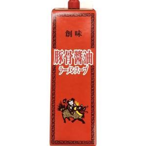 創味食品 豚骨醤油ラーメンスープ  業務用 ( 1.8L )/ 創味 soukai