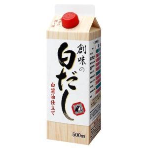創味食品 白だし ( 500mL ) ( 創味食品 )