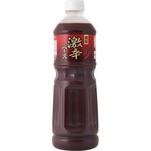 創味 激辛ベース ( 1180g )/ 創味|soukai