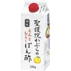 創味 聖護院かぶらのもみじおろしぽん酢 ( 550g )/ 創味|soukai