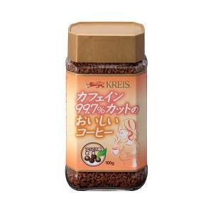 税抜3000円以上で送料無料(北海道・沖縄除く)/クライス カフェイン99.7%カットのおいしいコー...