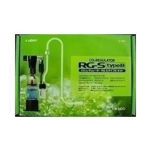 CO2レギュレーター RG-S タイプBキット ( 1セット )