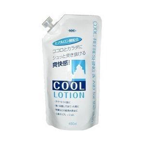 SOC クールローション 詰替え ( 450ml )/ SOC soukai