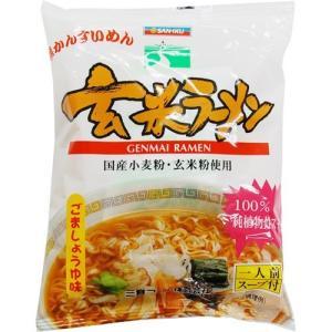 三育フーズ 玄米ラーメン ごましょうゆ味 ( 100g )...