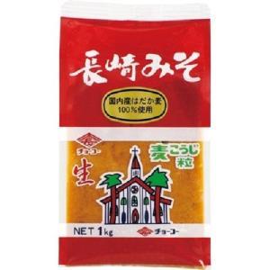 チョーコー醤油 長崎みそ ( 1kg )
