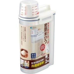 密閉米びつ 2kg ( 1コ入 )|soukai