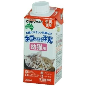 キャティーマン ネコちゃんの牛乳 幼猫用 ( 200mL )/ キャティーマン ( ミルク 子猫 仔猫 )
