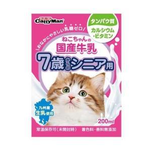 キャティーマン ねこちゃんの国産牛乳 7歳からのシニア用 ( 200mL )/ キャティーマン|soukai
