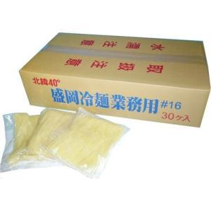業務用 盛岡冷麺 #16 ( 160g*30袋入 )