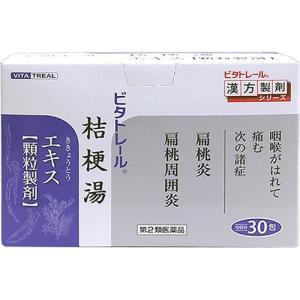 (第2類医薬品)東洋の桔梗湯エキス顆粒S ( 30包入 )/ ビタトレール soukai