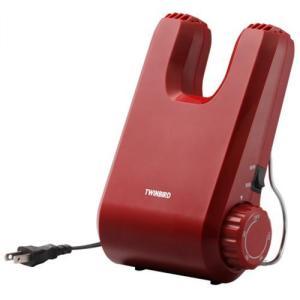 TWINBIRD くつ乾燥機 SD-4546R レッド(靴乾燥機 くつ乾燥機 クツカンソウキ くつか...