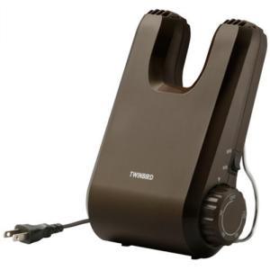 TWINBIRD くつ乾燥機 SD-4546BR ブラウン(靴乾燥機 くつ乾燥機 クツカンソウキ く...