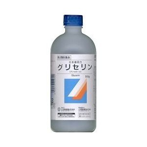 (第2類医薬品)大洋製薬 日本薬局方 グリセリン ( 500g )/ 大洋製薬