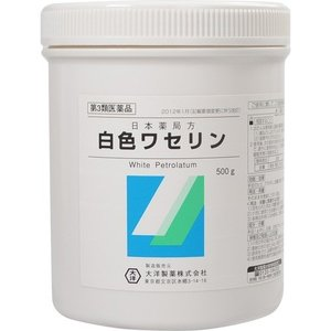 (第3類医薬品)大洋製薬 日本薬局方 白色ワセリン ( 500g )/ 大洋製薬