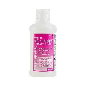 植物性発酵 エタノール 無水 ( 100mL ) ( 花王 )