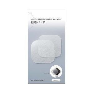 オムロン 低周波治療器用粘着パッド HV-PA...の関連商品1
