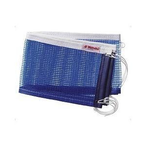 ニッタク 卓球ネット1000 ブルー ( 1枚...の関連商品9