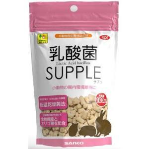 乳酸菌 サプリ ( 100g )の関連商品6